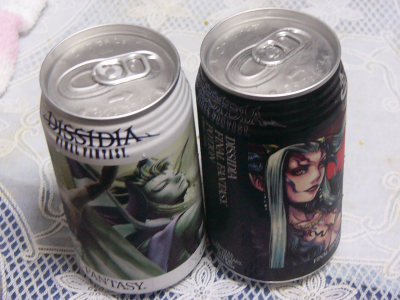 20081209_potion.png
